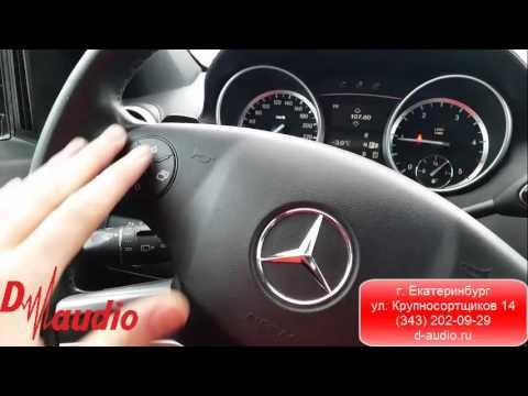 Штатное головное устройство Mercedes Benz ML\GL