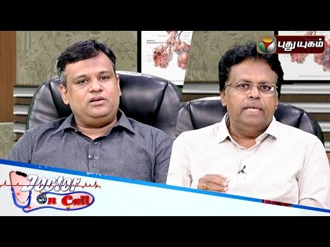 Doctor-On-Call-15-07-2016-Puthuyugam-TV