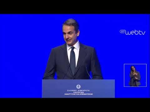Κ. Μητσοτάκης: Το νέο ΕΣΠΑ μεγάλο στοίχημα για τη γόνιμη ανάπτυξη της οικονομίας | 17/01/2020 | ΕΡΤ