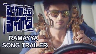 Ramayya Song Trailer