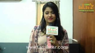 Poonam Bajwa at Romeo Juliet Movie Audio Launch