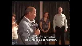 Документальный фильм | М.С. Норбеков