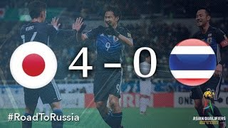 Video Japan vs Thailand (Asian Qualifiers - Road To Russia) MP3, 3GP, MP4, WEBM, AVI, FLV Desember 2018