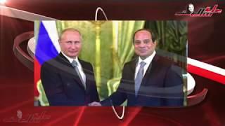 موجز منتصف الليل..الرئيس السيسي يغادر سوتشي بعد زيارة مثمرة.. ورئيس الوزراء يصدر عدة قرارات 