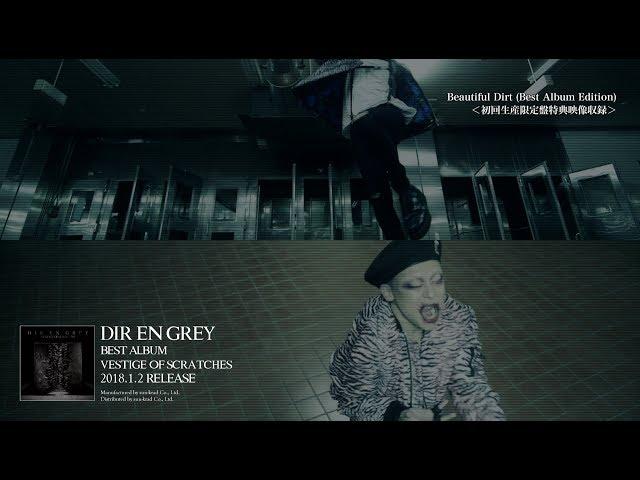 DIR EN GREY - BEST ALBUM『VESTIGE OF SCRATCHES』 Trailer (Bonus Footage Ver.)