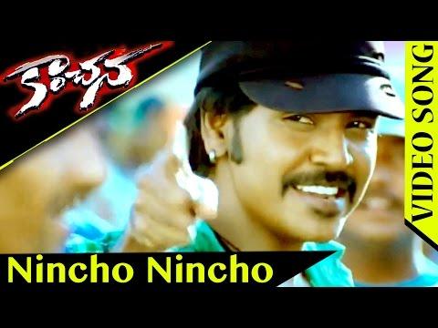 Video Nincho Nincho Video Song || Kanchana (Muni-2) Movie Songs || Raghava Lawrence, Lakshmi Rai download in MP3, 3GP, MP4, WEBM, AVI, FLV January 2017