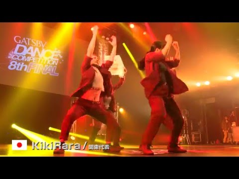 【GDC 8th】GATSBY DANCE COMPETITION 2015-2016:JAPAN FINAL/KikiRara