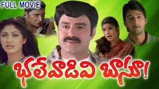 Bhalevadivi Basu Full Length Telugu Movie || DVD Rip