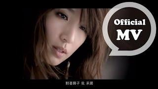 歡迎透過下方連結為這支MV製作不同語言的歌詞字幕http://www.youtube.com/timedtext_video?ref=share&v=DyFIzKYQQYE 線上...