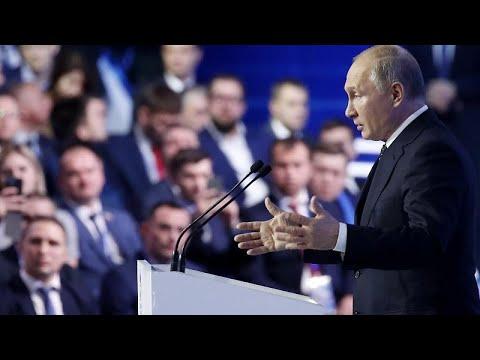 Μόσχα: Η ετήσια συνέντευξη τύπου του Βλαντιμίρ Πούτιν