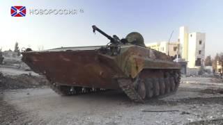 Сирийская оппозиция заморозила контакты для переговоров в Астане