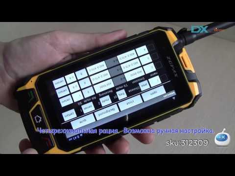 Рация На Android Телефоне Без Использования Интернета