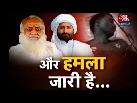 Vardaat: Asaram Case Witness Shot Dead, 3rd So Far