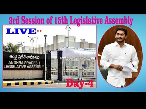 3rd Session of 15th Legislative Assembly Day 4 Amaravathi, Courtacy by I&PR LIVE...