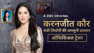 Video Karenjit Kaur - The Untold Story of Sunny Leone   Official Hindi Trailer   Now Streaming on ZEE5 download in MP3, 3GP, MP4, WEBM, AVI, FLV January 2017