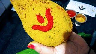 Coconut Decoration for VaraMahalakshmi Kalasa, ವರಮಹಾಲಕ್ಷ್ಮಿ ಕಳಸಕ್ಕೆ ತೆಂಗಿನಕಾಯಿ ಅಲಂಕಾರ. Rani S Kalike