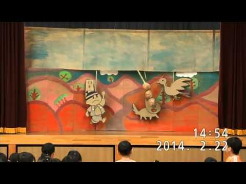 H25年度吉美保育園 史上最強の育友会 『絆』 の段ボール紙芝居