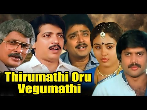 Video Thirumathi Oru Vegumathi | Full Tamil Movie | Pandiyan, Jayashree, S. Ve. Shekher download in MP3, 3GP, MP4, WEBM, AVI, FLV January 2017