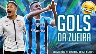 Eae caralho,acharam que não ia ter o Gols Da Zueira? o Gols Da Zueira chegando hoje pra falar do Campeonato Brasileiro 19°...