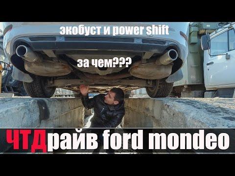 Проблема ford mondeo снимок