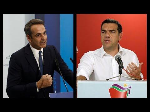 Πρόωρες εκλογές εξήγγειλε ο Αλέξης Τσίπρας