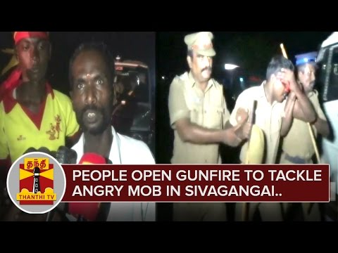 Police-open-Gunfire-to-tackle-angry-Mob-in-Sivagangai-ThanthI-TV