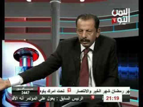 اليمن اليوم 5 6 2016