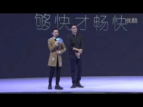 151130 VIVO X6/X6plus Press conference - Choi Siwon's video CUT-