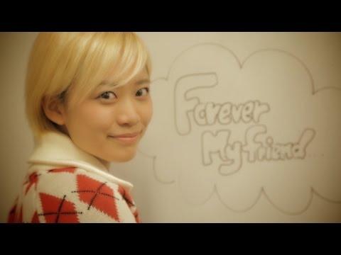 『FOREVER MY FRIEND』 フルPV ( #ベイビーレイズ )
