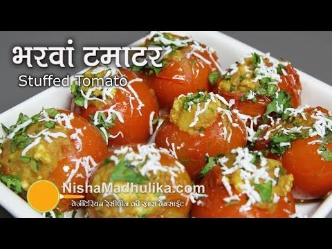 Stuffed Tomato recipe - Bharwaan Tamatar Recipe