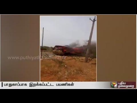 Government-bus-catches-fire-in-Nellai