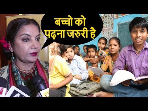 Shabana Azmi GREAT MESSAGE ON CHILDREN EDUCATION