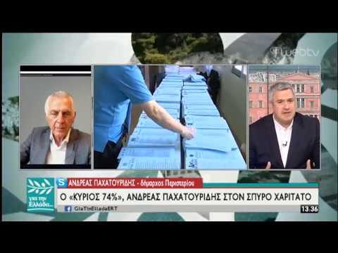 Ο Ανδρέας Παχατουρίδης στον Σπύρο Χαριτάτο | 27/05/2019 | ΕΡΤ