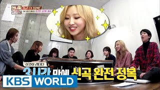 Video Leader Minzy! Learns the song in just 3 hours [Sister's Slam Dunk Season2 / 2017.03.31] MP3, 3GP, MP4, WEBM, AVI, FLV Desember 2017