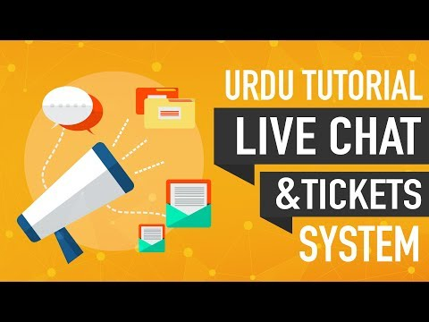 WordPress Live Chat & Ticket Support System - Urdu/Hindi Tutorial
