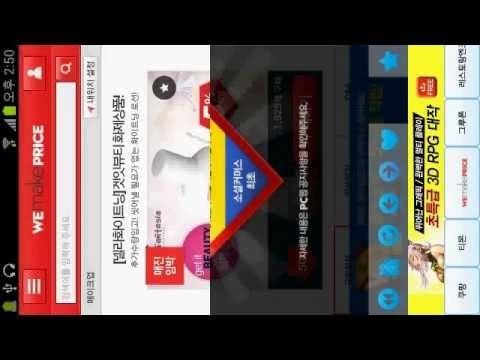 Video of 통합소셜쇼핑v1.4 쿠팡,티몬,위메프,그루폰