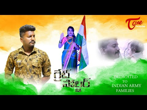 GREAT SOLDIER | Latest Telugu Patriotic  Short Film 2021 | by Sandeep Burra | TeluguOne