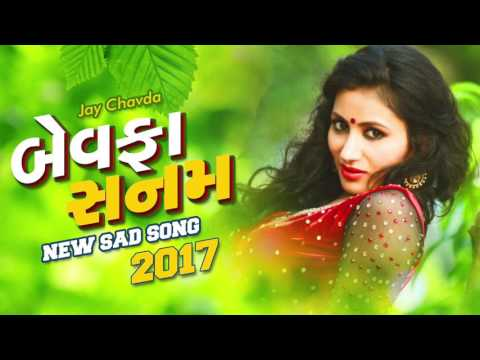 Video Hath Ma Chhe Whisky  (AUDIO)  | Jay Chavda | BEWAFA SANAM 2017 | Gujarati Sad Songs | Raghav Digital download in MP3, 3GP, MP4, WEBM, AVI, FLV January 2017