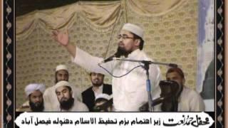 Video Allah bohat bara he Shahid Imran Arfi 21 10 2011 MP3, 3GP, MP4, WEBM, AVI, FLV Agustus 2018