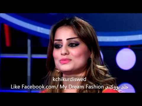 Mansour & Jamshid  kcha kurdi naz maka (видео)