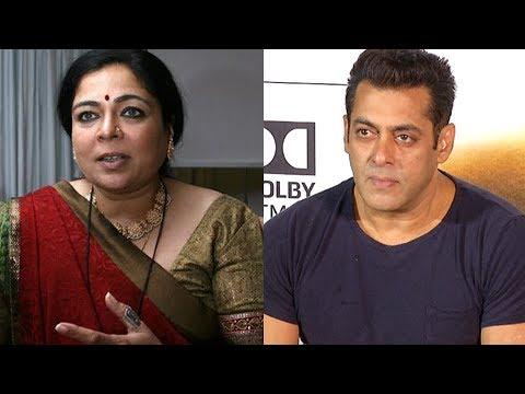 Salman Khan REACTS On Reema Lagoo's Demise At Tube