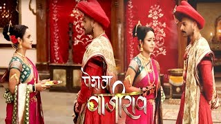 In Sony TV's serial Peshwa Bajirao, Bajirao informs Kashibai about his marriage with Mastani.. Kashibai is heartbroken & shattered.. Kashibai outburst on Bajirao.. Interview of Ishita Ganguly.. ➤Subscribe Telly Reporter @ http://bit.do/TellyReporter➤SOCIAL MEDIA Links: ➤https://www.facebook.com/TellyReporter➤https://twitter.com/TellyReporter➤https://www.instagram.com/TellyReporter➤G+ @ https://plus.google.com/u/1/+TellyReporter