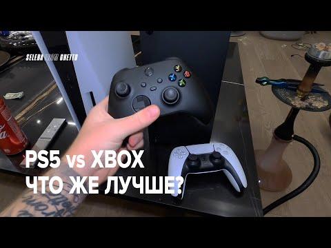 PS5 vs Xbox Series X ! PLAYSTATION 5 СГОРЕЛА ? ВСЯ ПРАВДА ПРО ПРИСТАВКИ