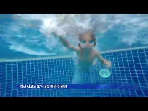 여름철 장난감 사고 급증 6.29.16 KBS America News