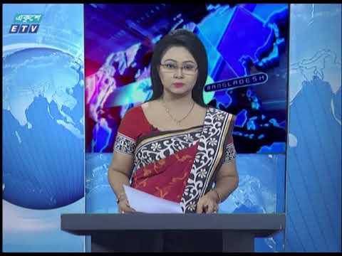 11 PM News || রাত ১১টার সংবাদ || 02 June 2020 || ETV News