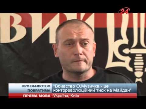 """Від початку агресії Росії на """"Правий сектор"""" чинить..."""