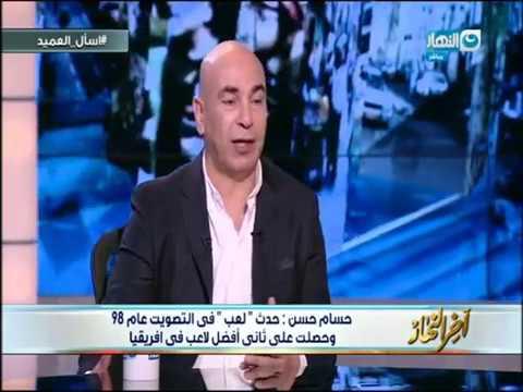 حسام حسن: محمد صلاح يستحق الترشح للقب أفضل لاعب في العالم