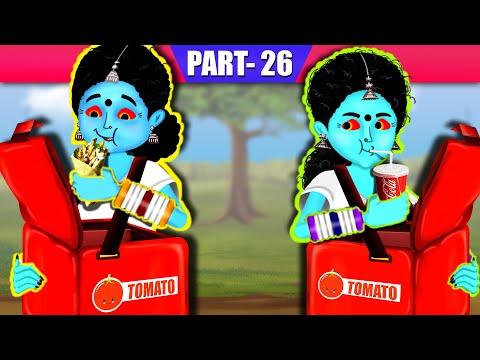 Foodie Ghosts - Part 26 | ఫుడ్ డెలివరీ | తిండి పిచ్చి దెయ్యాలు | Telugu Stories | Ghost Stories