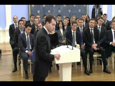 Мнение Медведева о коррупции