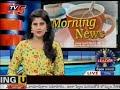 Suspense over New Himachal Pradesh CM Continues | TV5 News - Video